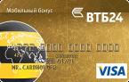 vtb24_visa_mobile_gold_290x185