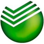 bank_garant_sberbanka
